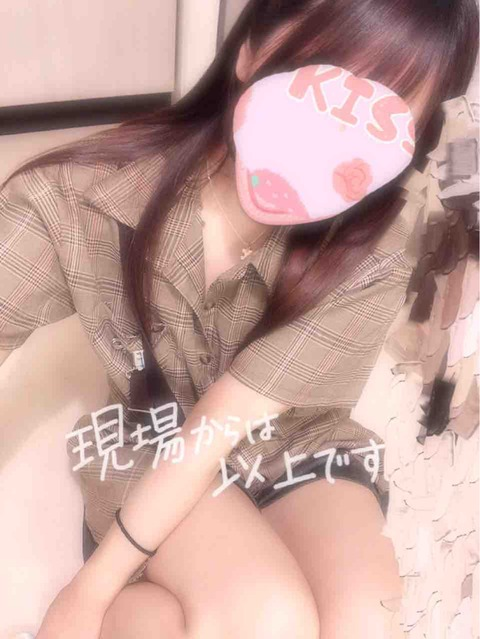 IMG_8838