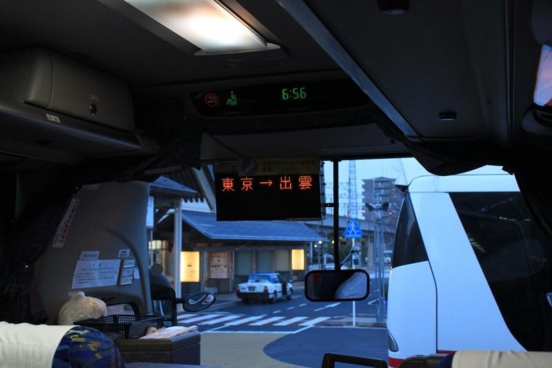夜行高速バス スサノオ号 乗車記...