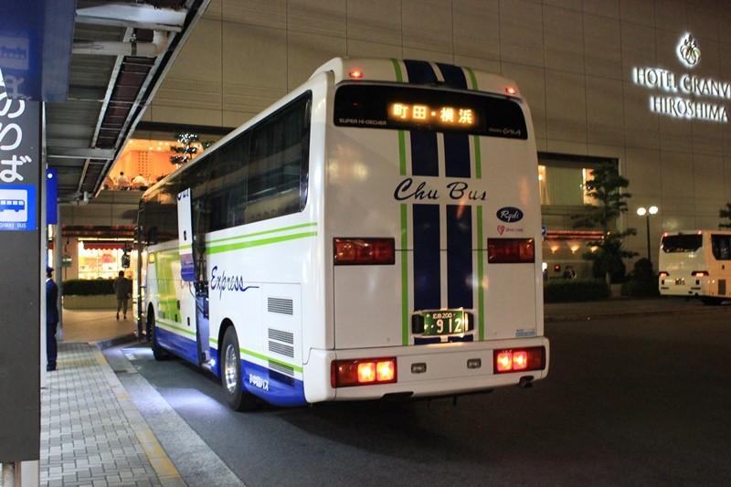 夜行高速バス メイプルハーバー号 乗車記 中国バス(I0505号車) : まっ ...
