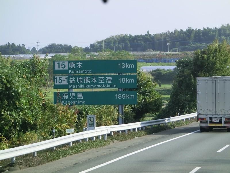福岡県道・熊本県道3号大牟田植...