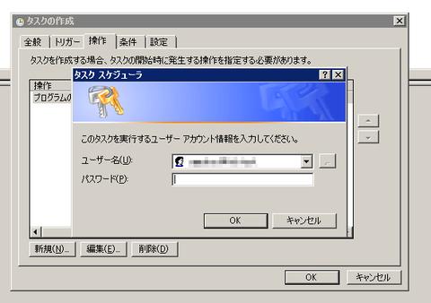 task12