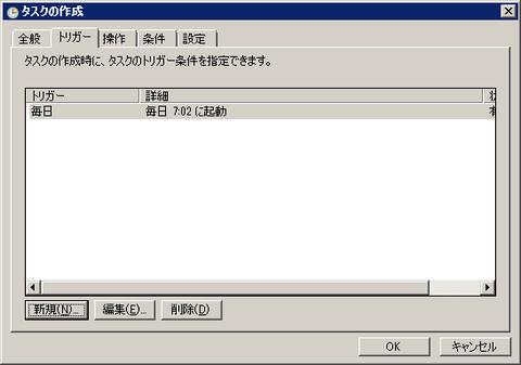 task07