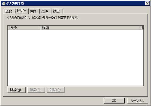 task05