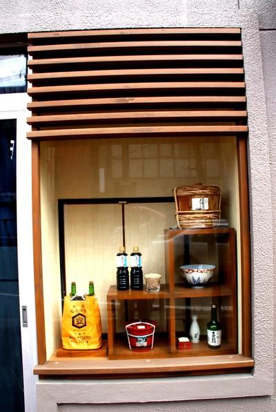 醤油店の窓
