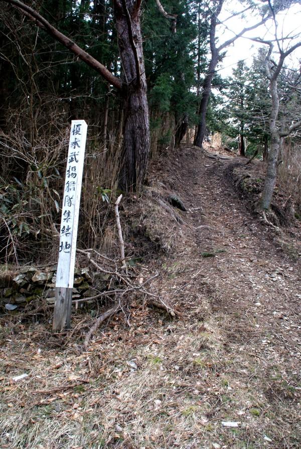 榎本武揚さん集結の碑