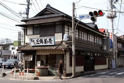 三角茶屋(田道町)