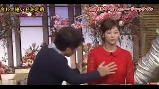 石橋貴明のテレビ批判に批判殺到「とんねるずこそ面白くない」