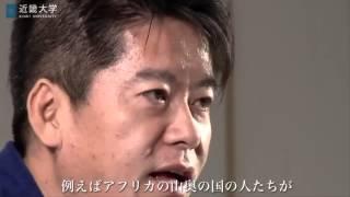 ホリエモン、太蔵の「思春期」批判に上から発言 西川史子あ然