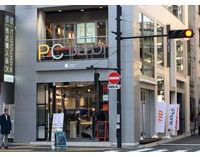 【企業】悪徳商法で炎上した「PCデポ」 業績低迷、2ケタの減収減益…売掛金の相殺漏れや売上高の二重計上で過去7年間の決算訂正発表
