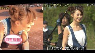 きゃりーも巻き添えに!石橋貴明、芸人への「病気でハゲたの?」発言に批判殺到