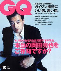 朗報:津田大介さんネット炎上に対して完璧な反論をすると同時に引き締まった近影を公開