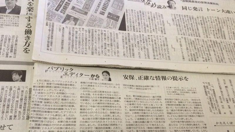 池上彰「他の新聞は朝日を非難する資格はあるのか?」