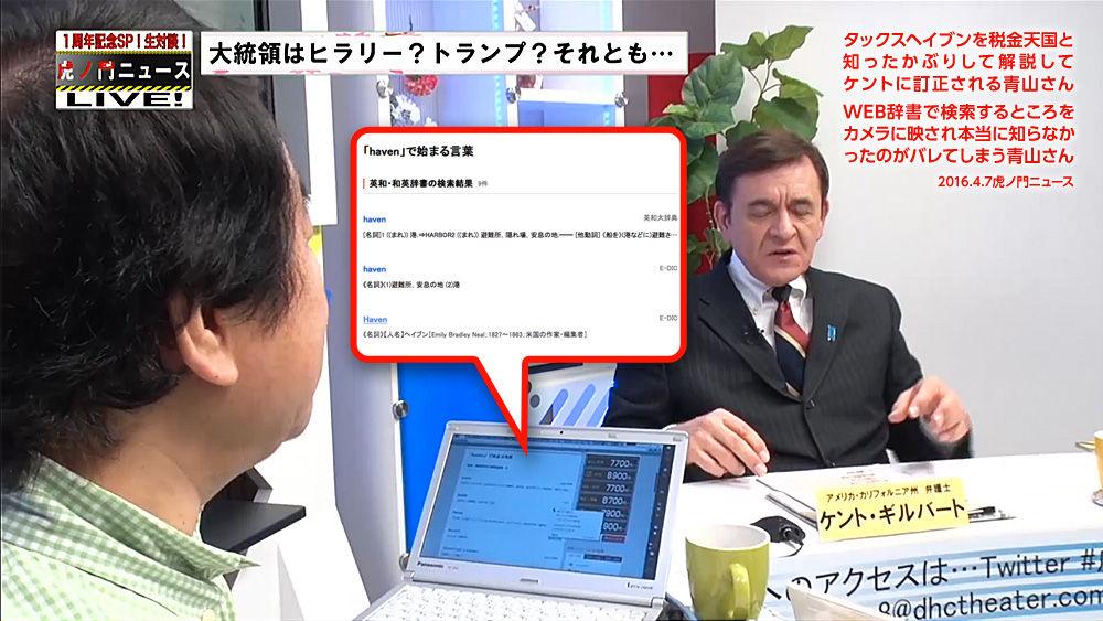 【速報】安倍昭恵のお友達の読売アナウンサー、復興相を怒らせた記者を批判する 報道は完全に自民寄り [716259949]