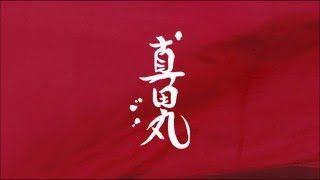"""大河ドラマ「真田丸」 歴史ファンの批判受けNHKトップの""""現場介入""""浮上"""