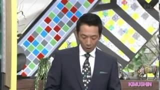 """宮根誠司""""出川嫌い""""発言に「お前の方が嫌い!」と批判殺到"""