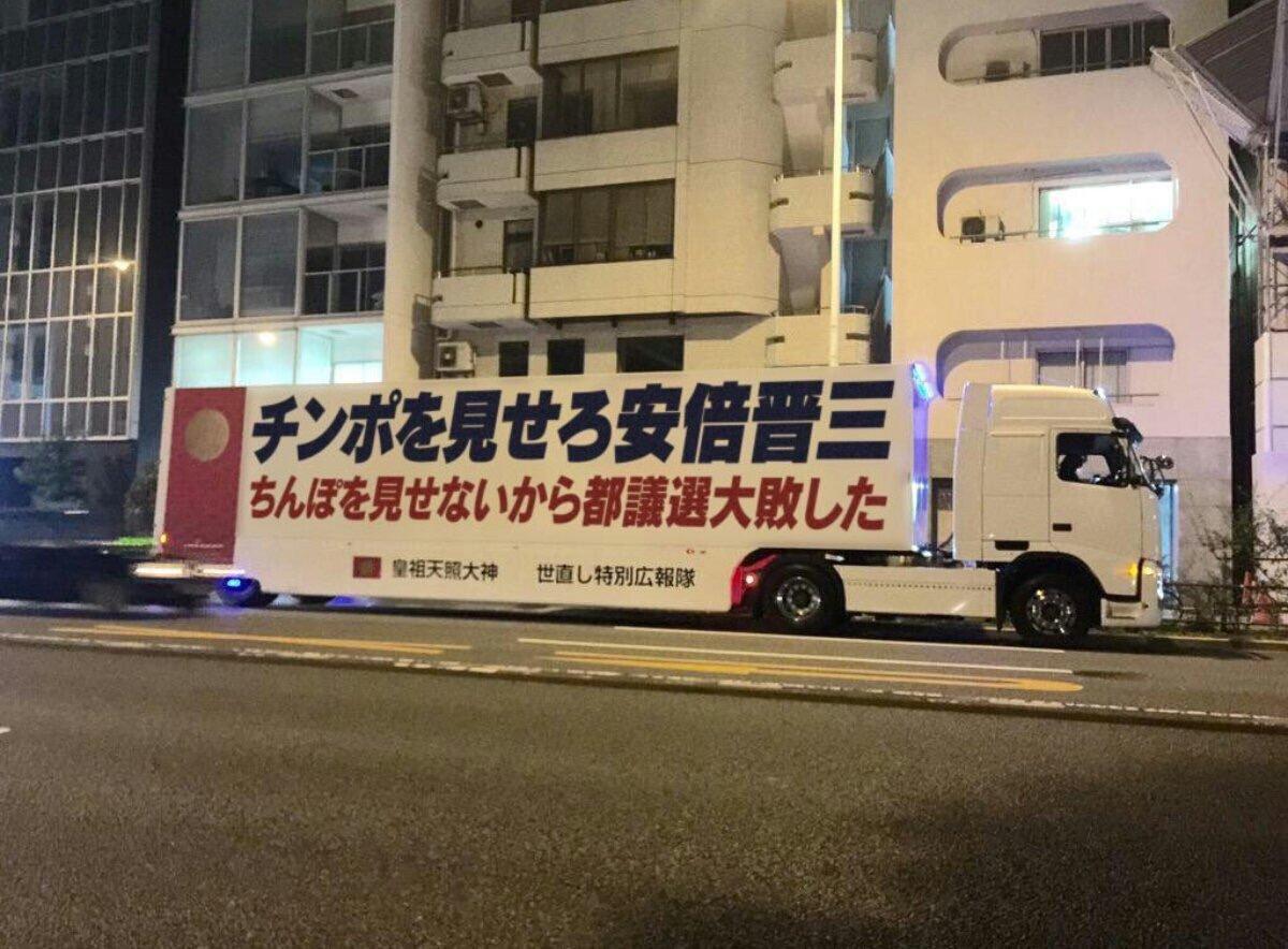 【悲報】朝鮮人さん、勃起チンポが9cmしかなかった