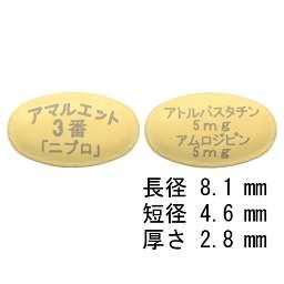ドラマ アンサング シンデレラ 病院薬剤師の処方箋 第2話感想 Hiroki Capital Works 投資を通じて社会に貢献します