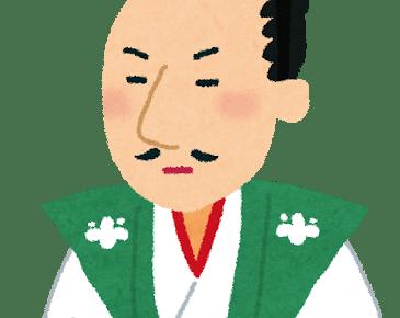 oda_nobunaga-365x290