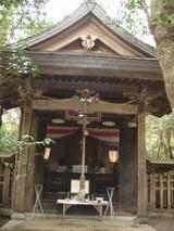 八大龍王神社(男神)