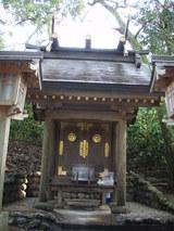 八大龍王神社(女神)