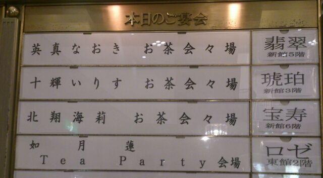 ちょ~気まぐれ日記~ライトファンのヅカ私的覚書