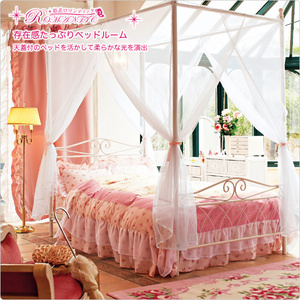 hime-bed