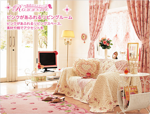 hime-bed2