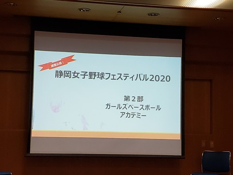 20200119_100337