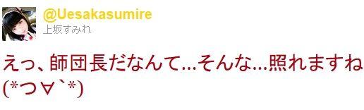 2012-01-16 06h57_27
