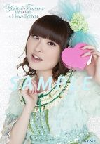 e-shop_tamura
