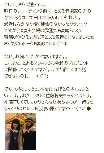 2012-02-01 19h16_21