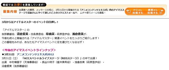 2012-03-13 02h33_41