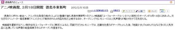 2012-02-09 09h23_40