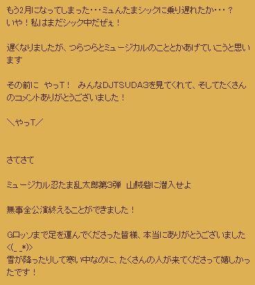 2012-02-01 20h14_26