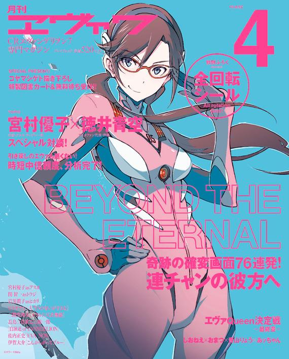 anime20ch91114