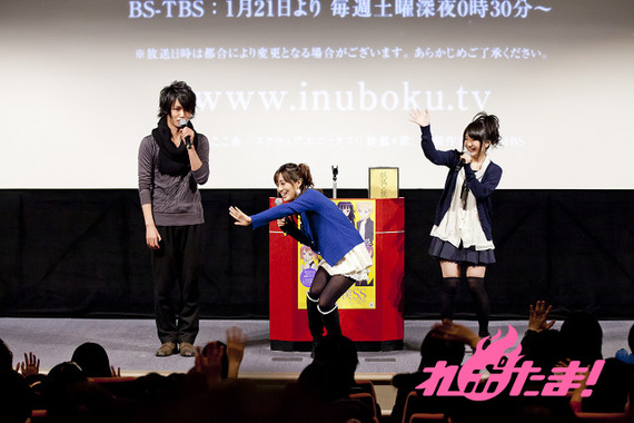 inuboku_event_06