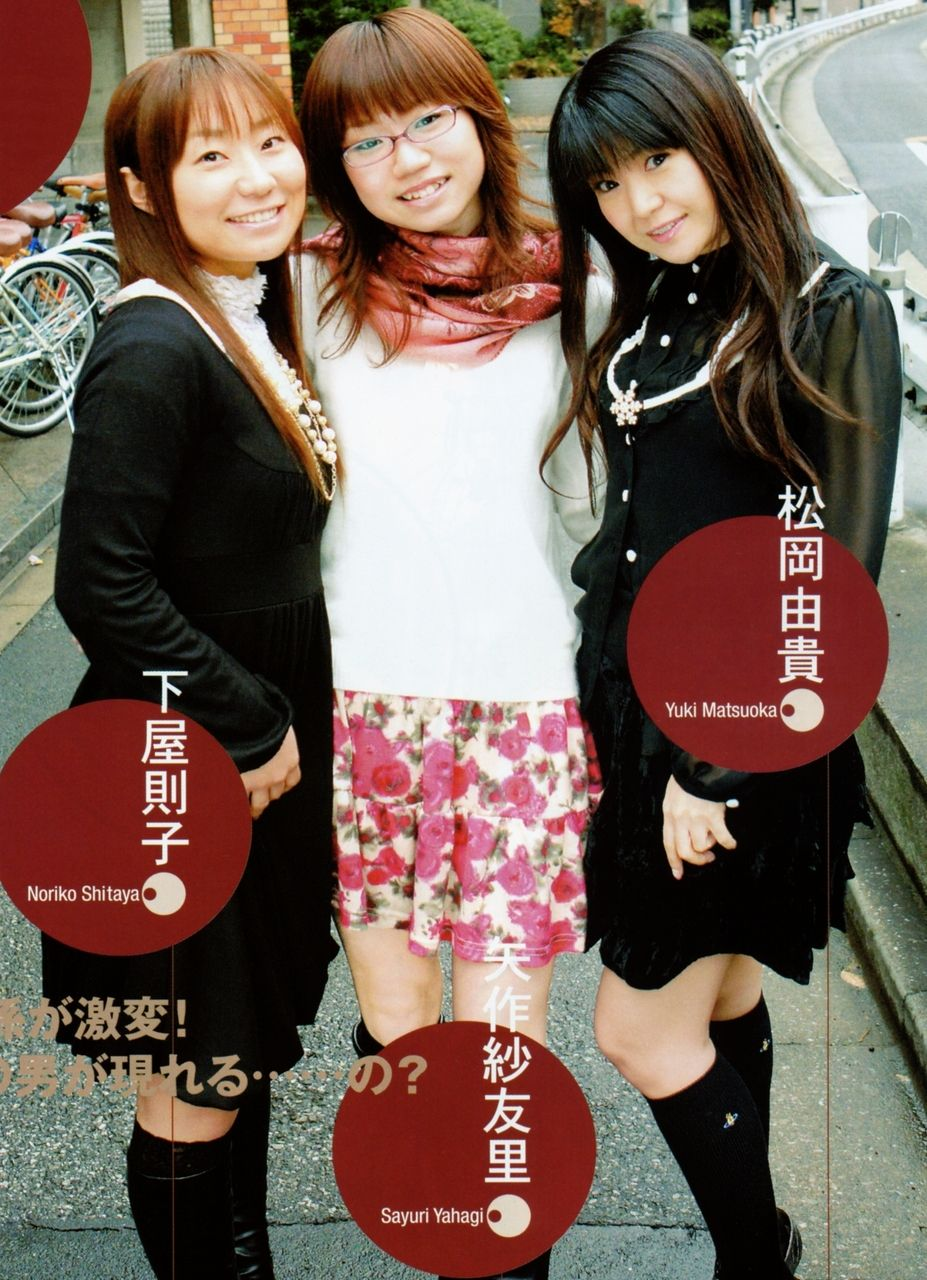矢作紗友里の画像 p1_35