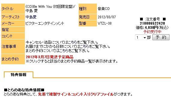 2012-02-07 16h11_35