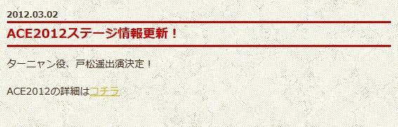 2012-03-03 06h15_19
