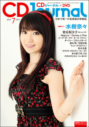 201207cover