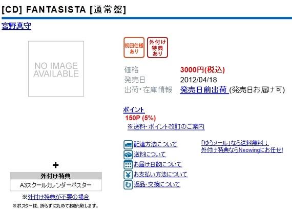 2012-02-28 16h50_18