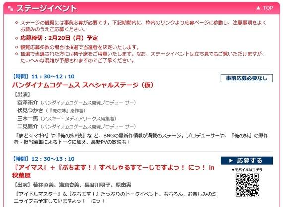 2012-02-04 19h56_04