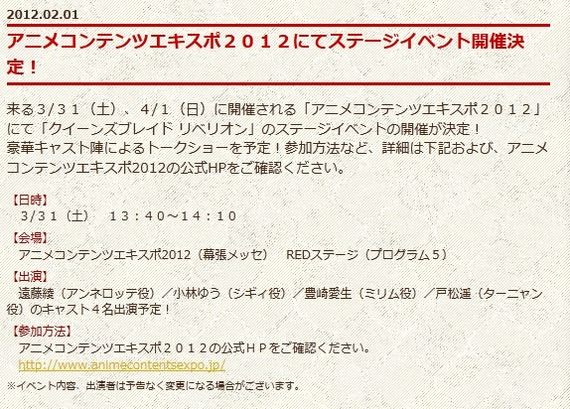 2012-03-03 06h15_44