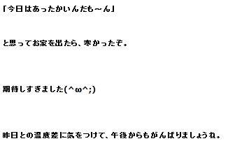 2012-03-01 21h26_22
