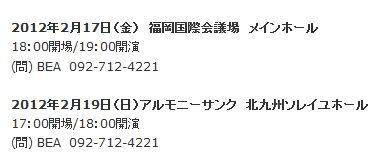 2012-02-11 16h56_54