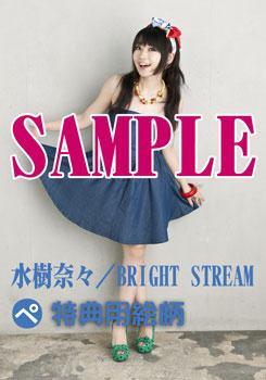 bright_pe