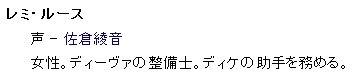 2012-03-04 20h55_30