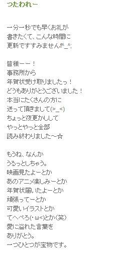 2012-01-11 07h51_44