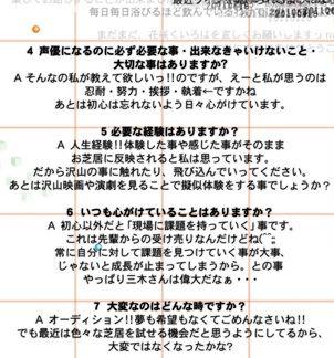 2012-01-08 18h14_34