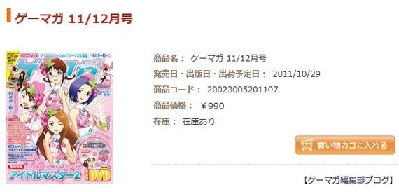 2012-02-09 10h38_42